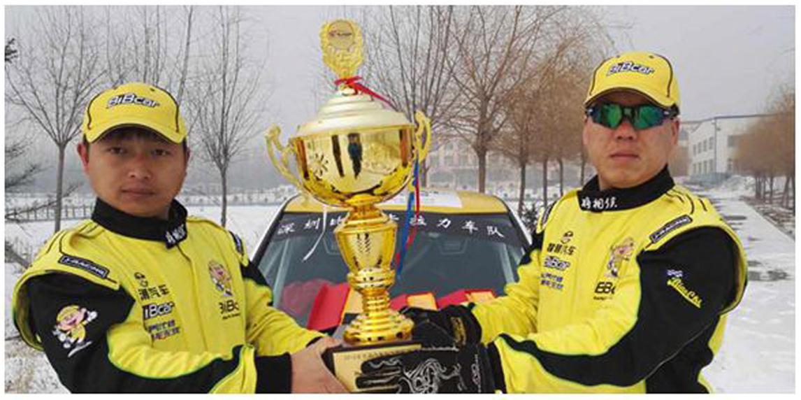 中国汽车拉力锦标赛