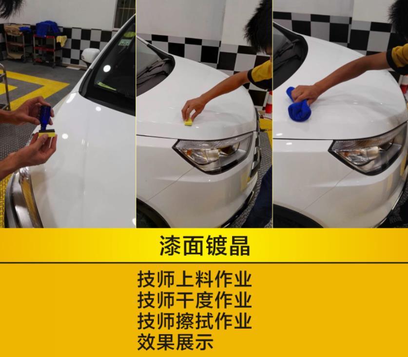 加盟汽车美容店要多少钱_汽车美容要学多久