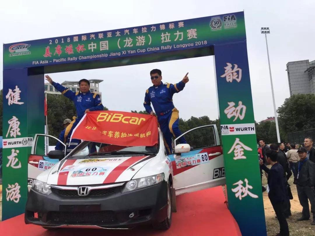 【赛事快报】汽车拉力锦标赛比比卡再获殊荣